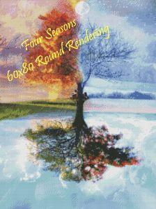 Four Seasons Round Rendering